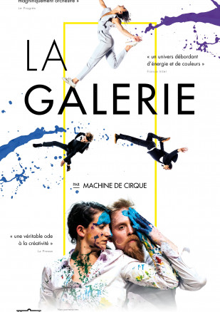 Affiche - La Galerie